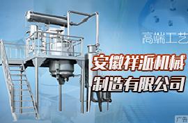 安徽祥派机械制造有限公司