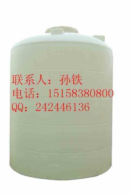供应成都300L聚乙烯水箱