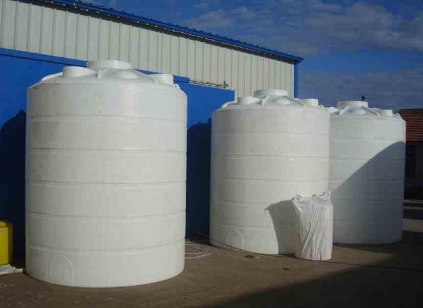 供应50吨塑料圆桶