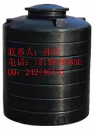 供应40吨塑料水箱