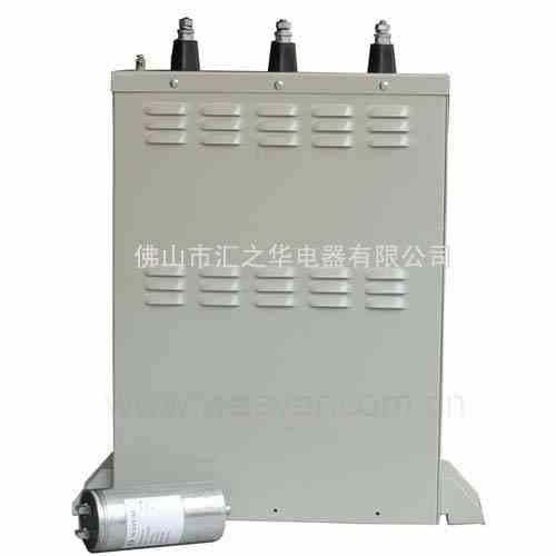 金属化薄膜电力电容器
