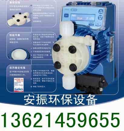 aks603加药计量泵自动加药泵