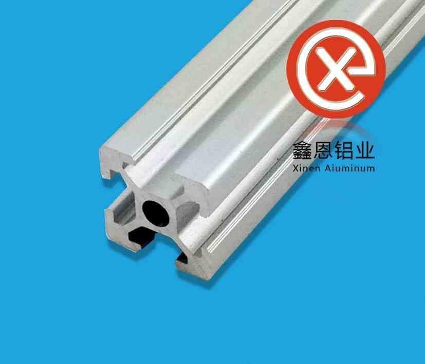 工业铝型材 配件 流水线型材 异