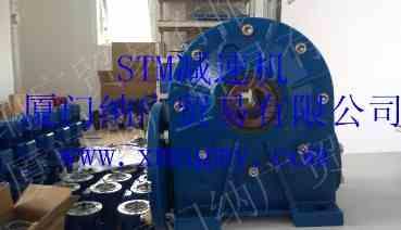 STM减速机RMI70FL