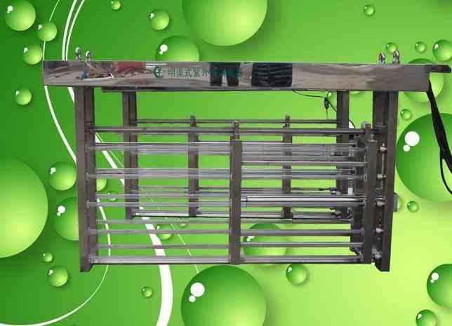框架(明渠式)紫外线消毒器