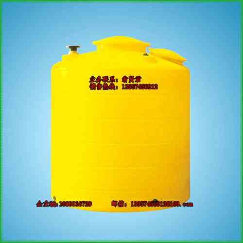 塑料储罐可以装那些化工原料